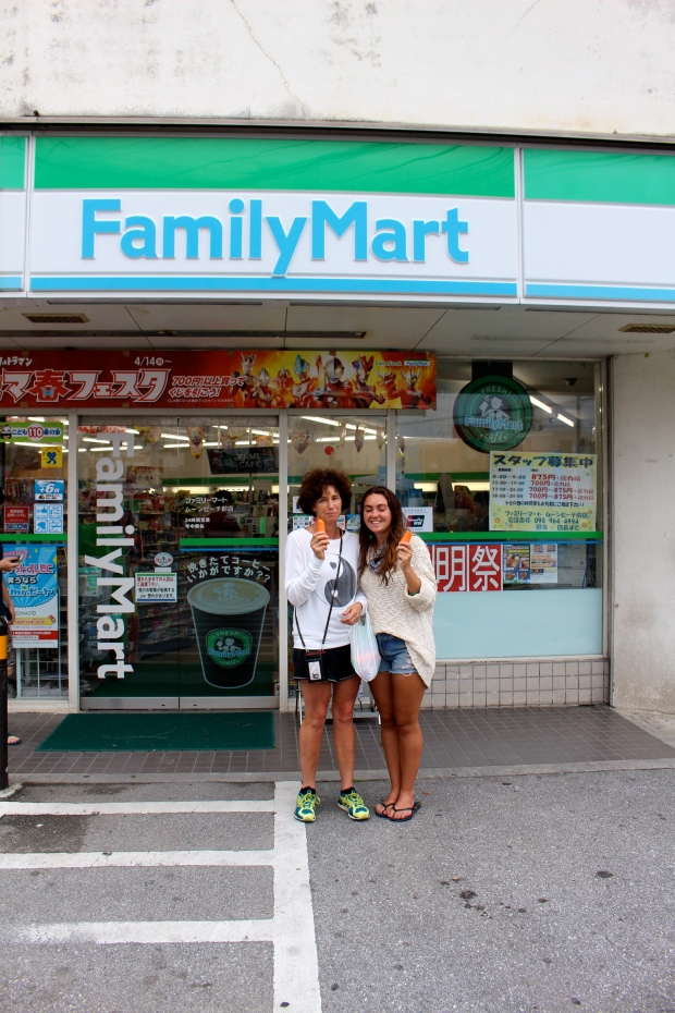 the only food to be found at 'family mart' that wasn't pre-packaged were giant, crunchy carrots