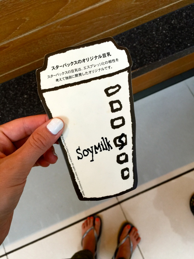 "you hand the barista a ""soy"" card in japan for your drink"