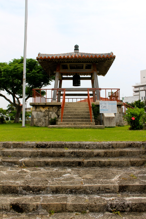 the world peace bell in ishigaki for a non-nuclear world
